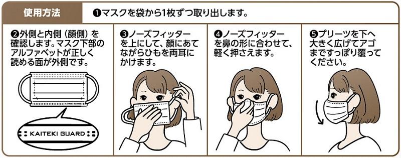 cotton shiyouhouhou.jpg