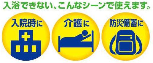 ikiiki_aikon.jpg